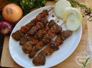 7-Beef-Onion