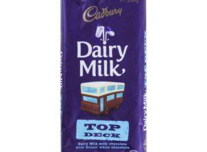 cadbury-dairy-milk-top-deck-200g-5901